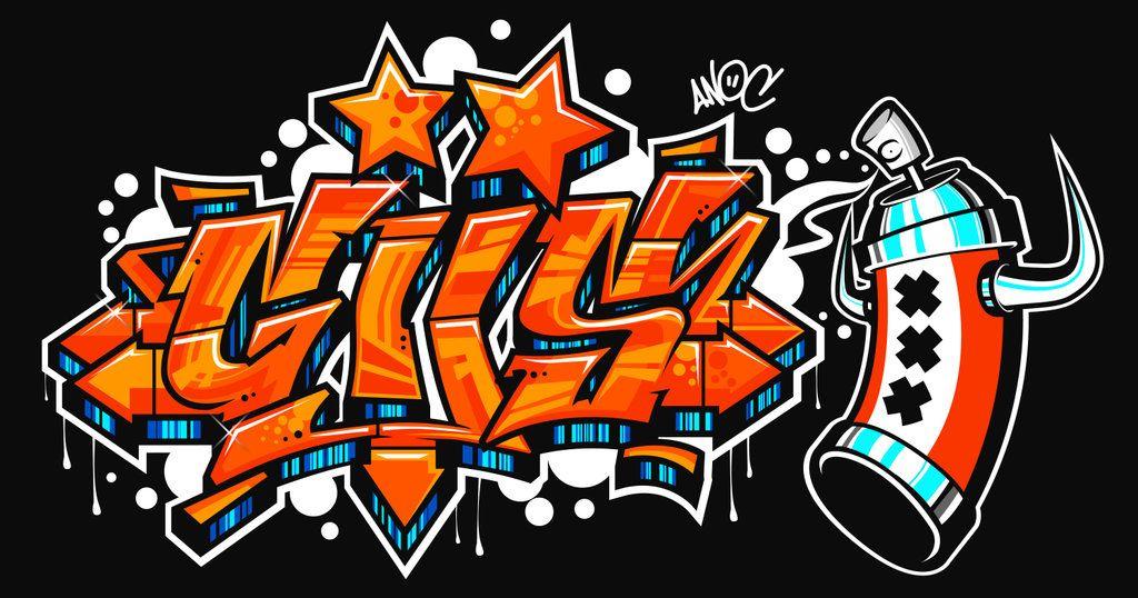 Прикольные надписи картинки граффити, днем рождения мужские