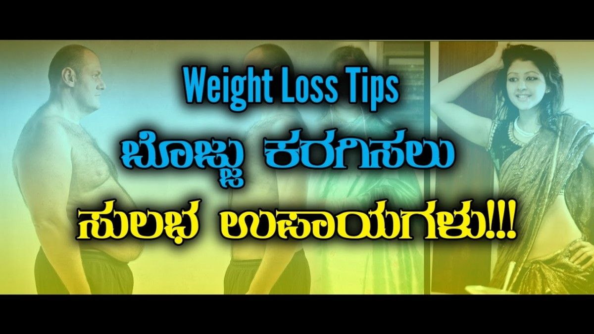 How to lose weight on contraceptive injection photo 6