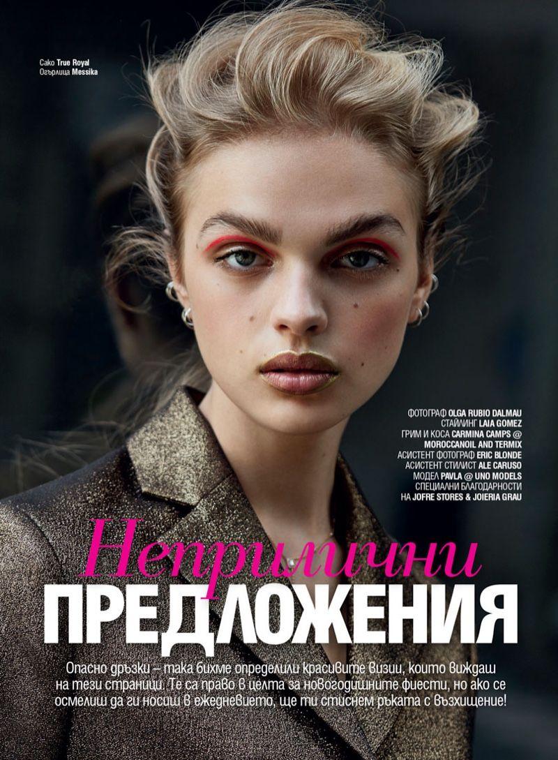 Long hair styles by Krasimira Petrova on Book Creativity ...  |Bulgarian Hair Fashion