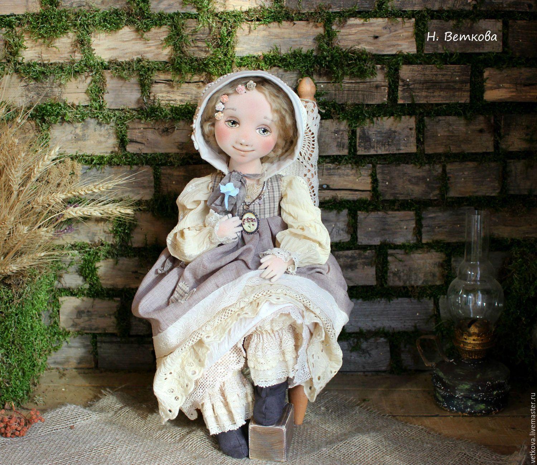 Купить Элизабет текстильная авторская коллекционная будуарная кукла - бежевый, коричневый, Будуарная кукла