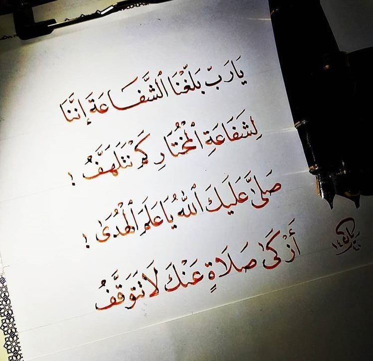 Pin By ايمن نونو On Stuff To Buy Islamic Quotes Wallpaper Book Quotes Islamic Quotes