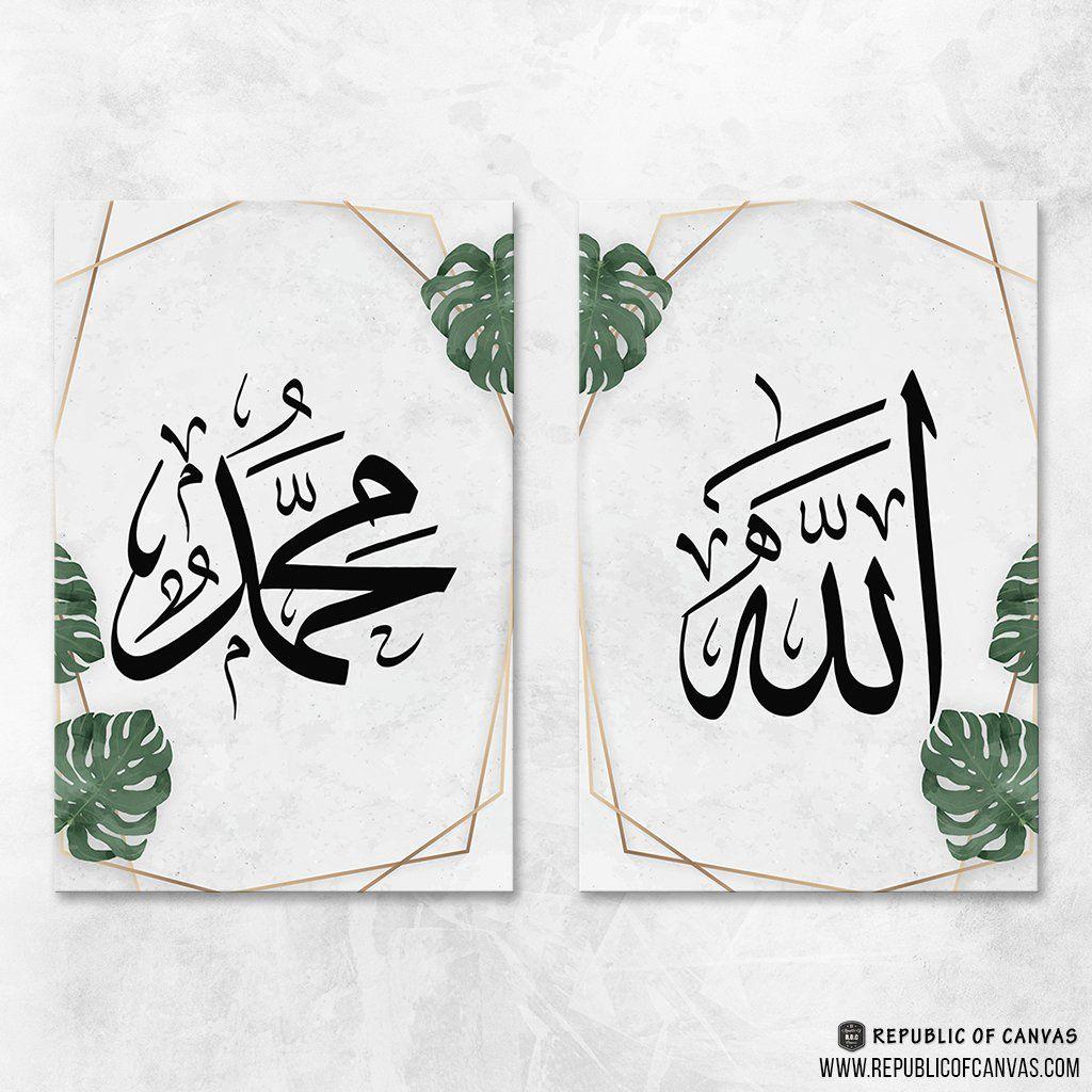 Pin On Allah Muhammad Canvas Art