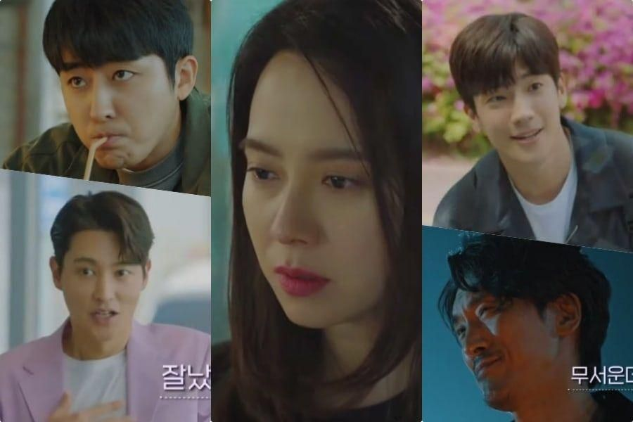 Watch: Song Ji Hyo's Life Turns Right Side Up With The Appearance Of 4 Suitors In New Teaser For Rom-Com