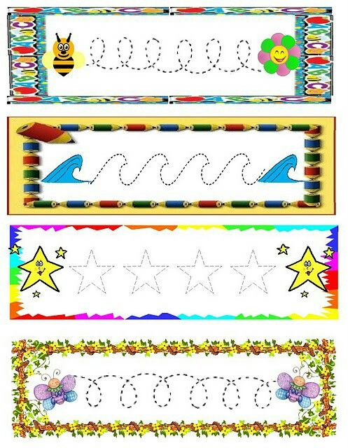 Writing Practice Letter Y Printable Worksheet With Clip Art ...