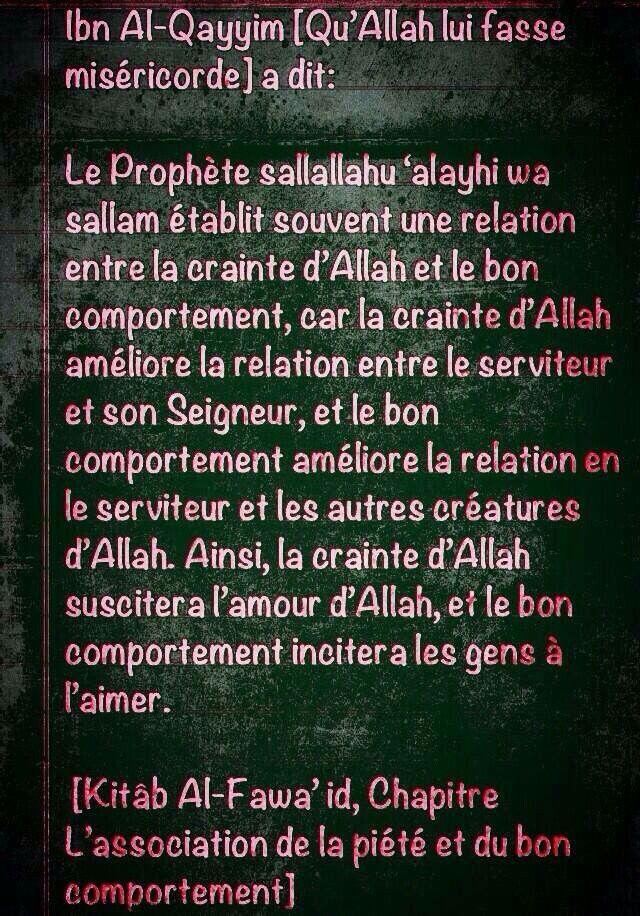 Comment Avoir La Crainte D Allah