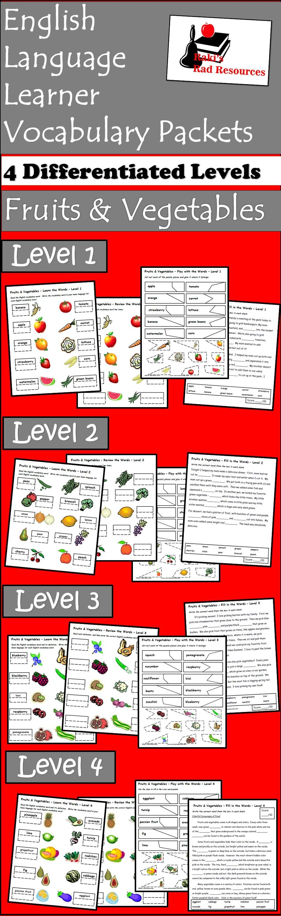 Free ESL Vocabulary Packet - 4 differentiated levels to teach students vocabulary related to fruits and vegetables.