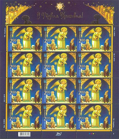 Stamp: Christmas (Ukraine) (Christmas) Mi:UA 1374KB