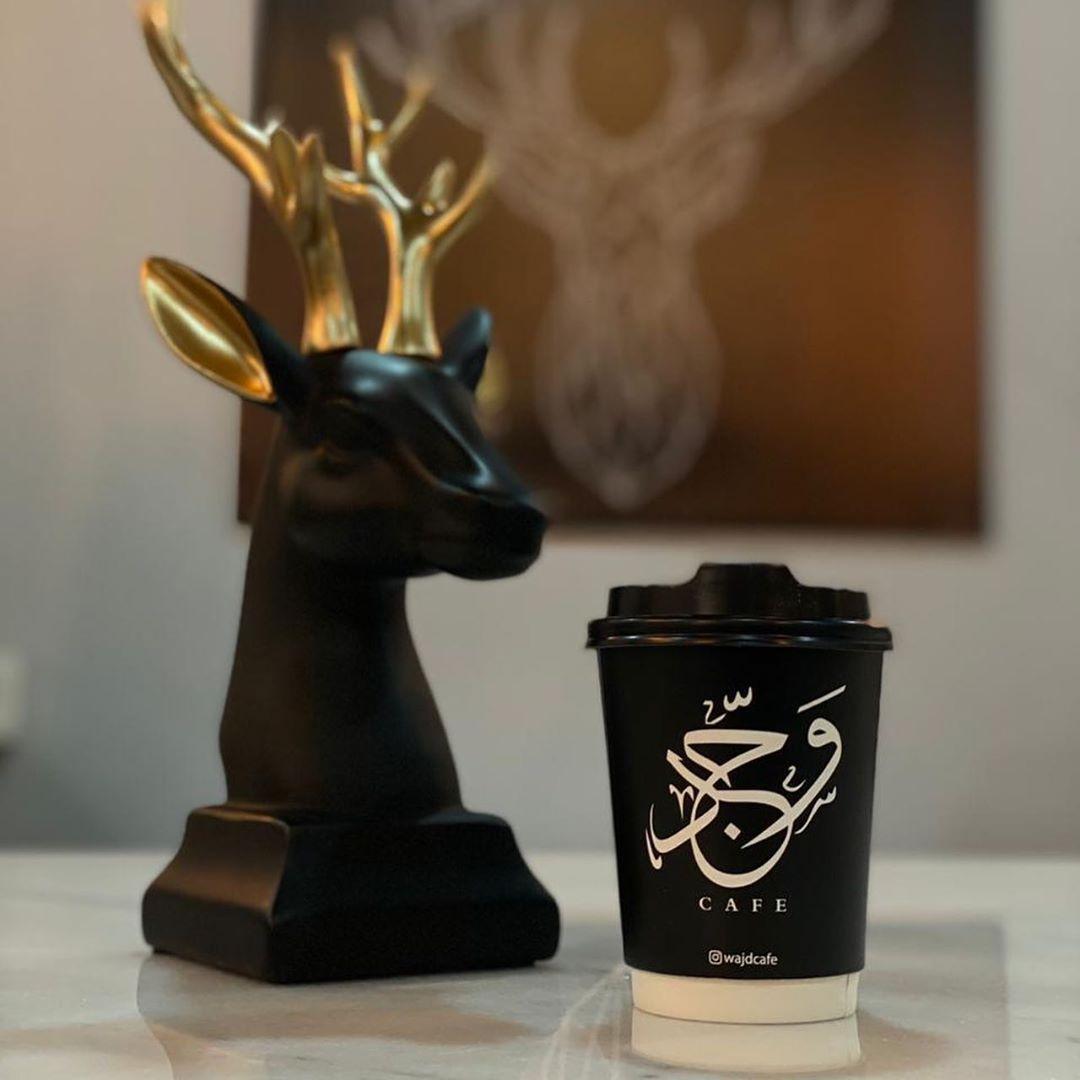 حين يأتي المساء معبق برائحة القهوة وبوجود من نحب يمضي اليوم Novelty Lamp Table Lamp Lamp
