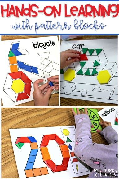 Hands-On Learning | Hands on learning kindergarten ...