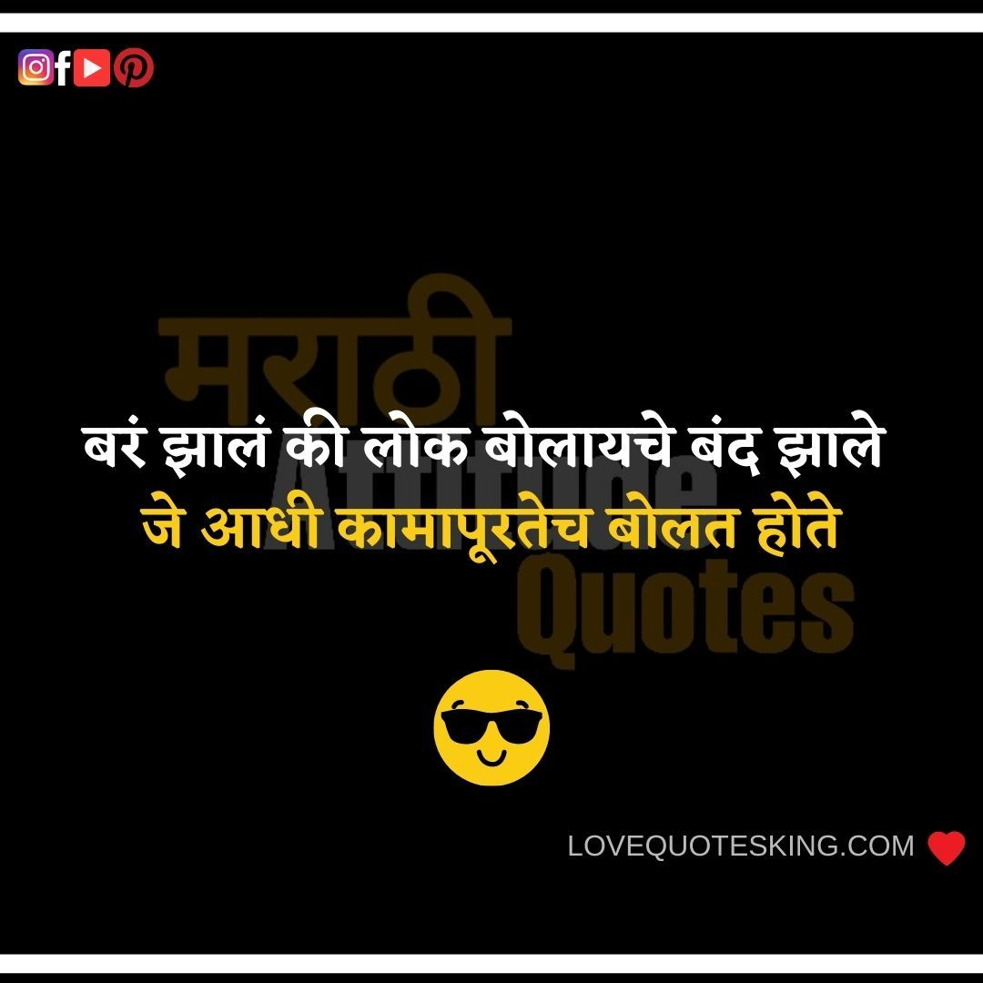 Pin By Pranoti Thopte Bhosale On Inspirational Quotes In 2021 Granted Quotes Inspirational Quotes Pictures Inspirational Quotes