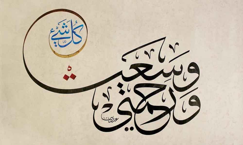 Pin By عبدالعزيز عبدالرحمن On Art Islamic Art Calligraphy Islamic Calligraphy Calligraphy Painting
