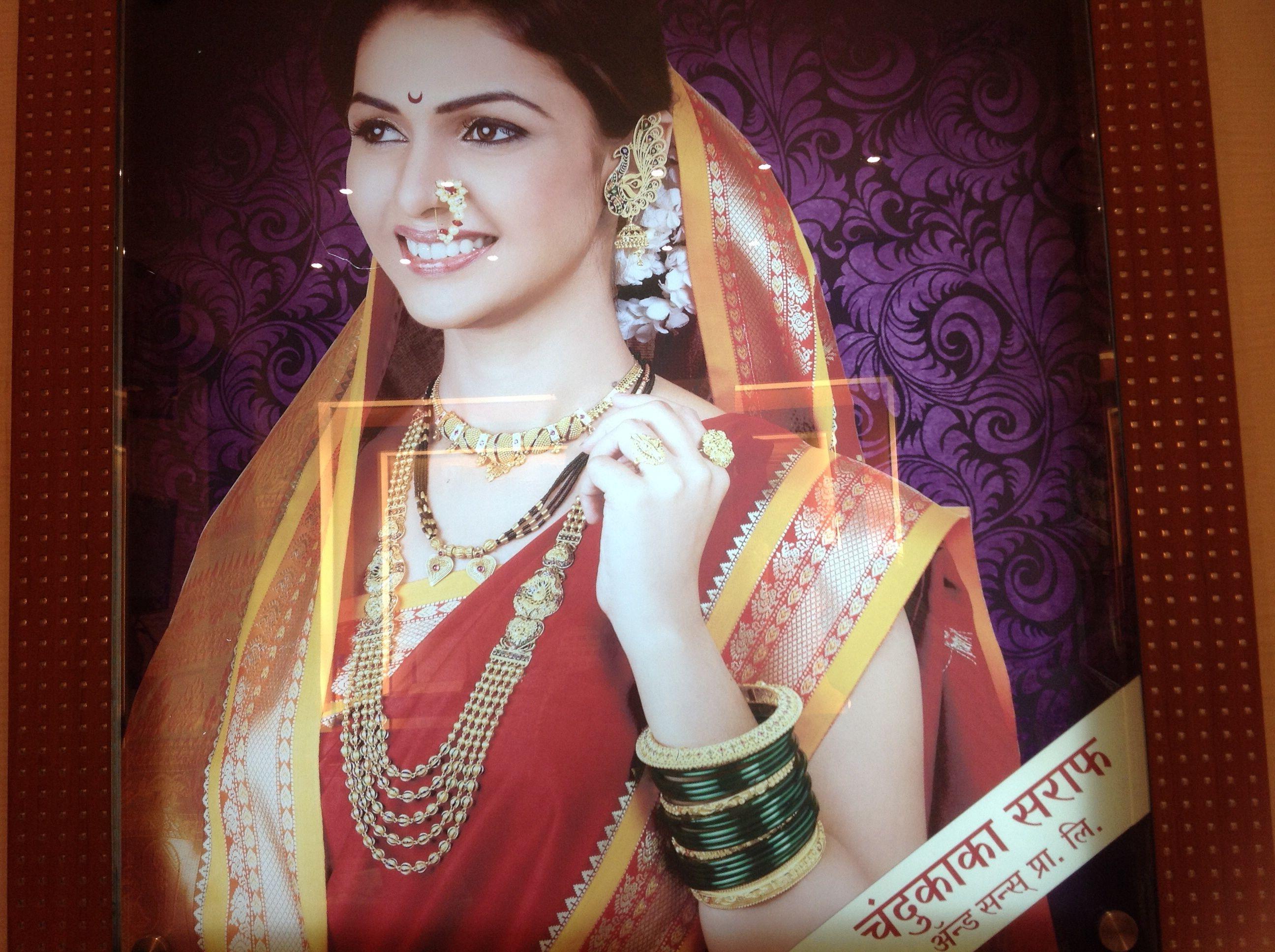 Traditional maharashtrian jewellerychandukaka saraf and sons