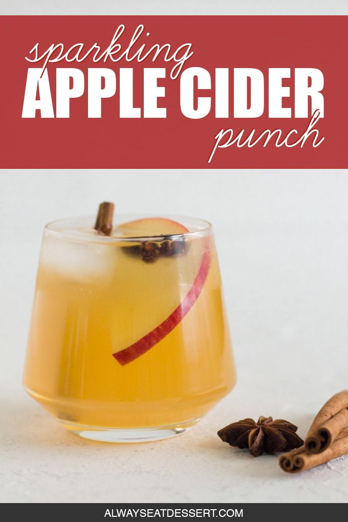 Sparkling Apple Cider Punch #spikedapplecider