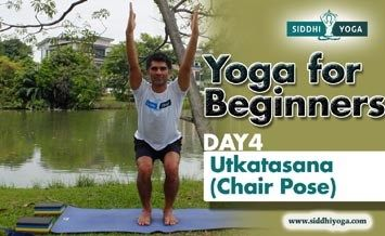 utkatasana chair pose benefits how to do