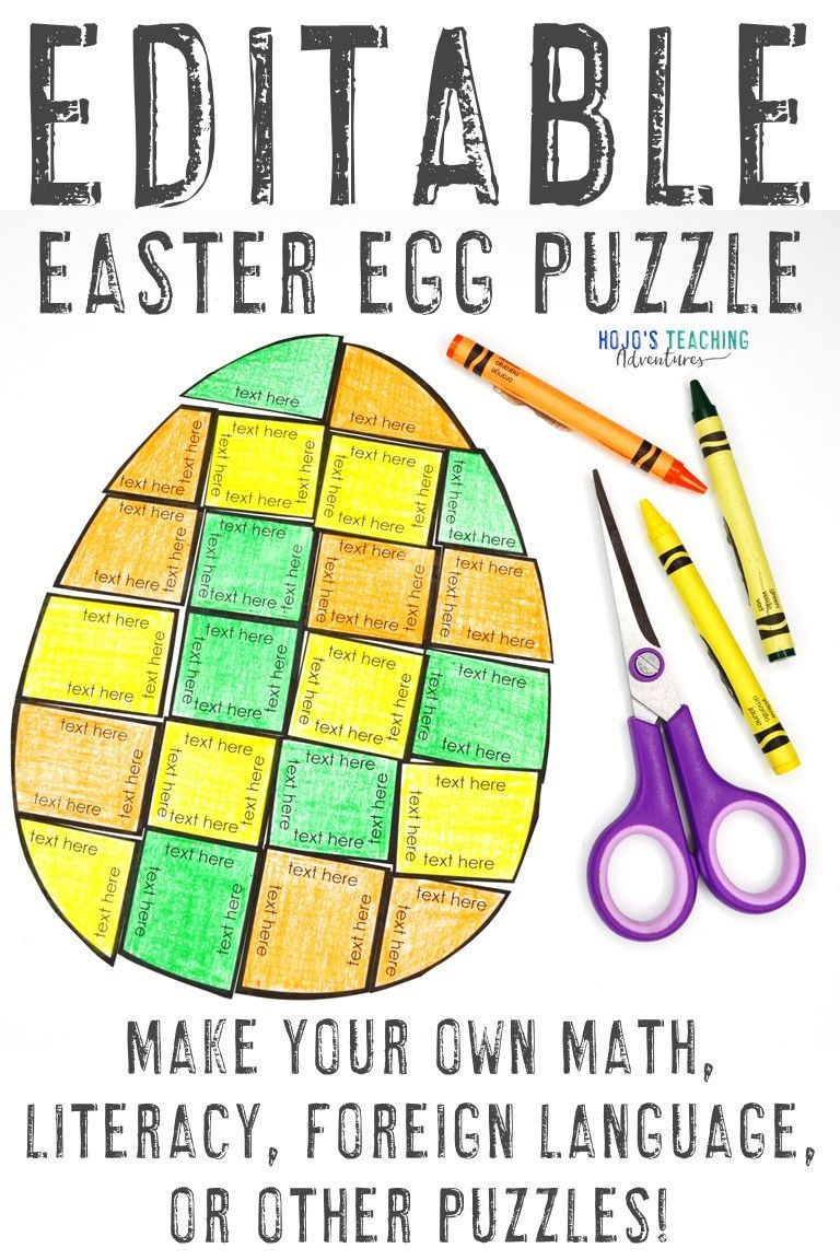Editable Easter Egg Template Create Your Own Activities On Any Topic Middle School Activities Basic Math Skills Easter Math [ 1152 x 768 Pixel ]