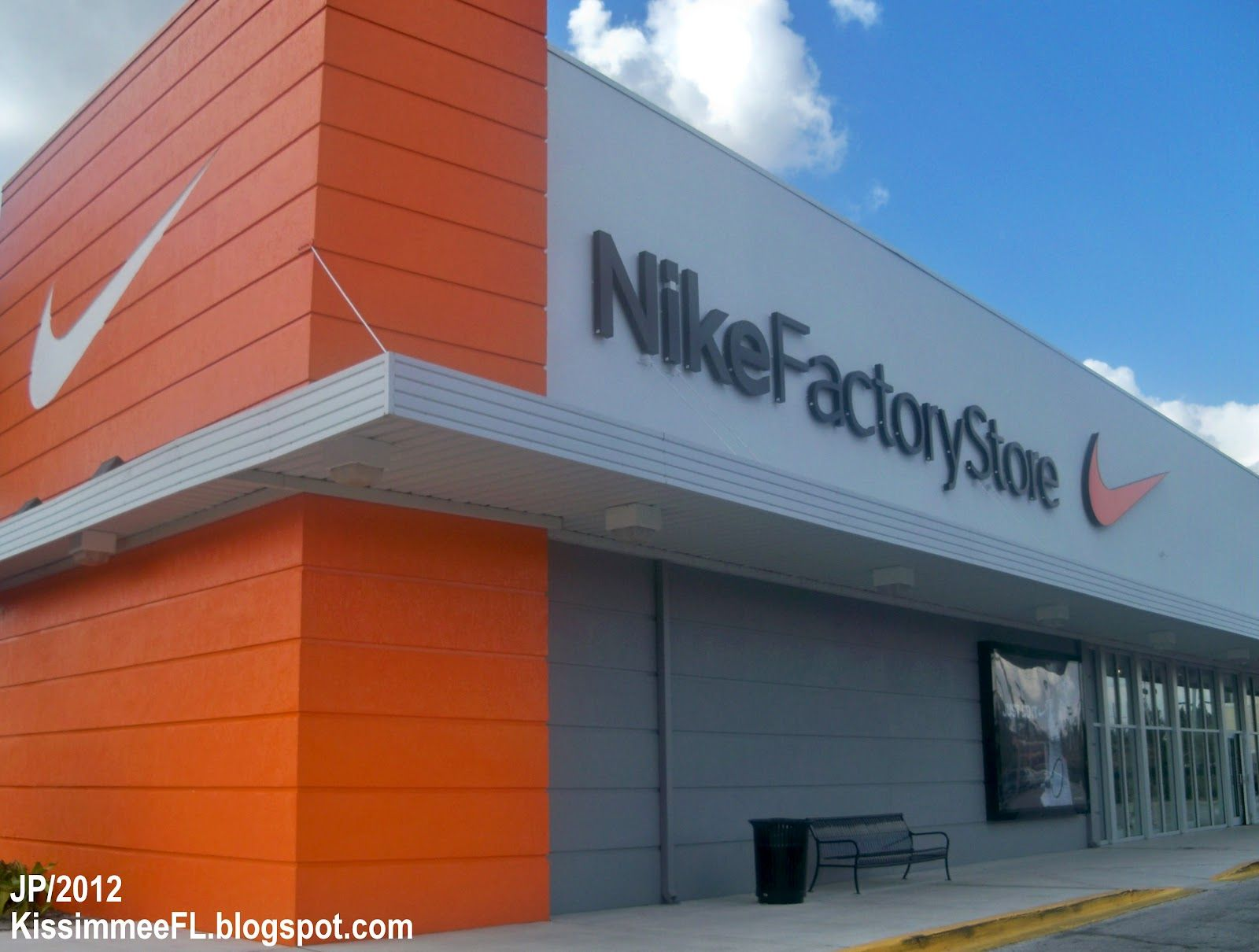 nike discount store