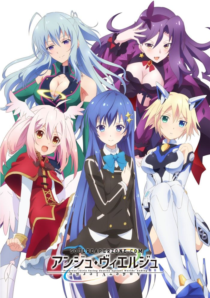Ange Vierge Bluray [BD] кино Anime, Anime episodes