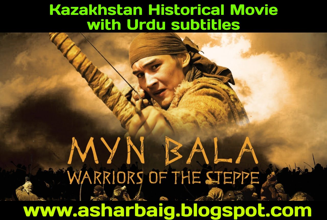 Kazakhs Historical Movie Myn Bala The Warriors Of The Steppe With Urdu Subtitles Free Download Historical Movies Historical Foreign Language Film