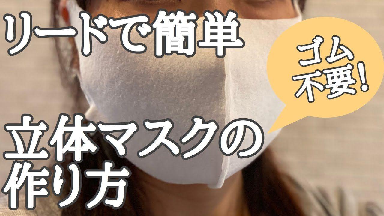 キッチン ペーパー マスク 効果