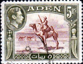 Aden 1939 SG 26 Adenese Camel Corps Fine Used SG 26 Scott 26 Other Arabian Stamps Here