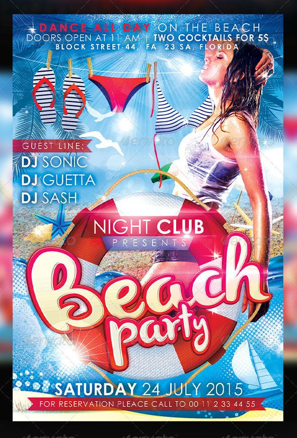 20+ Amazing Beach Party Flyer Design Collections Party flyer