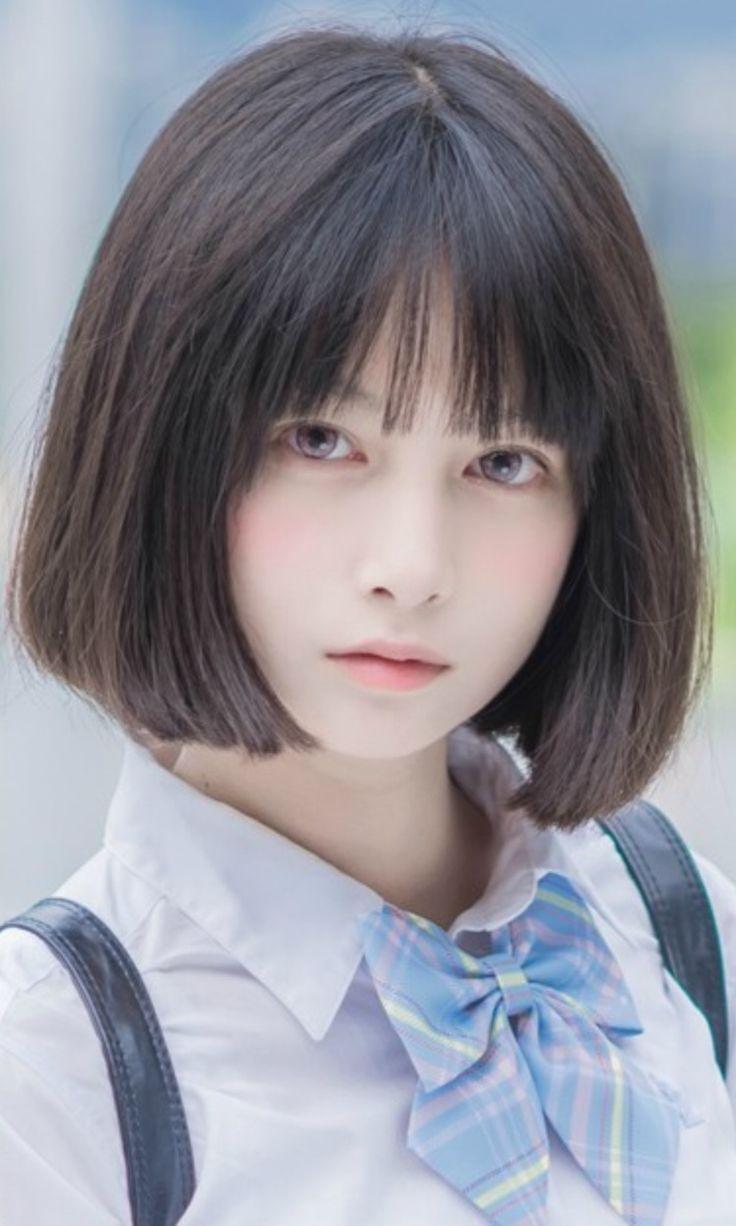 Mädchen Kurzes Haar Japanisches Trend