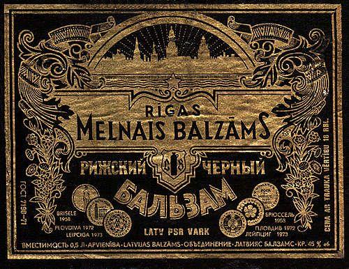 Vintage Wine Labels Vintage Wine Label Vintage Wine History Of Wine