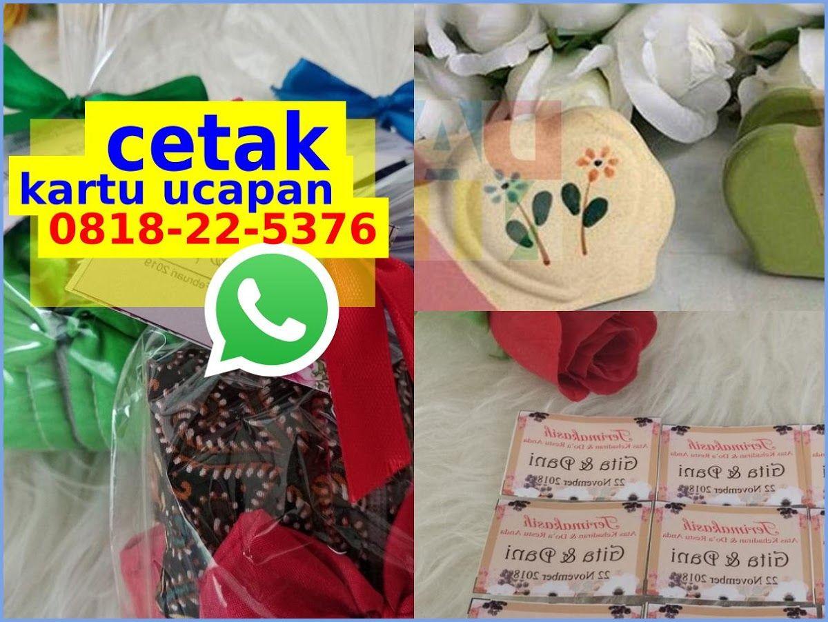 Template Kartu Ucapan Terima Kasih Ulang Tahun Anak 0818 22 5376 Wa Template Kartu Kartu Ucapan Terima Kasih Pernikahan Ulang Tahun