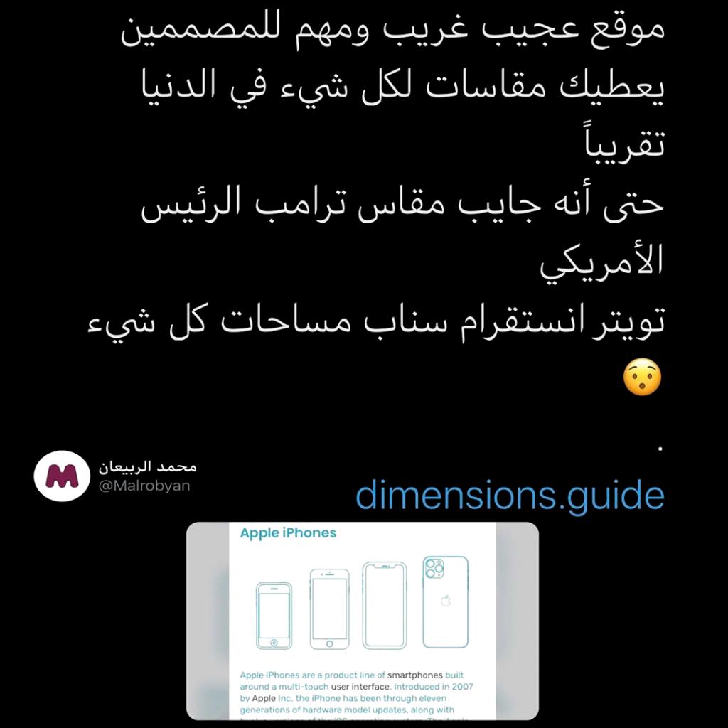 Pin By Rashad Alnas On مواقع Iphone App Layout Iphone Photo Editor App Study Apps