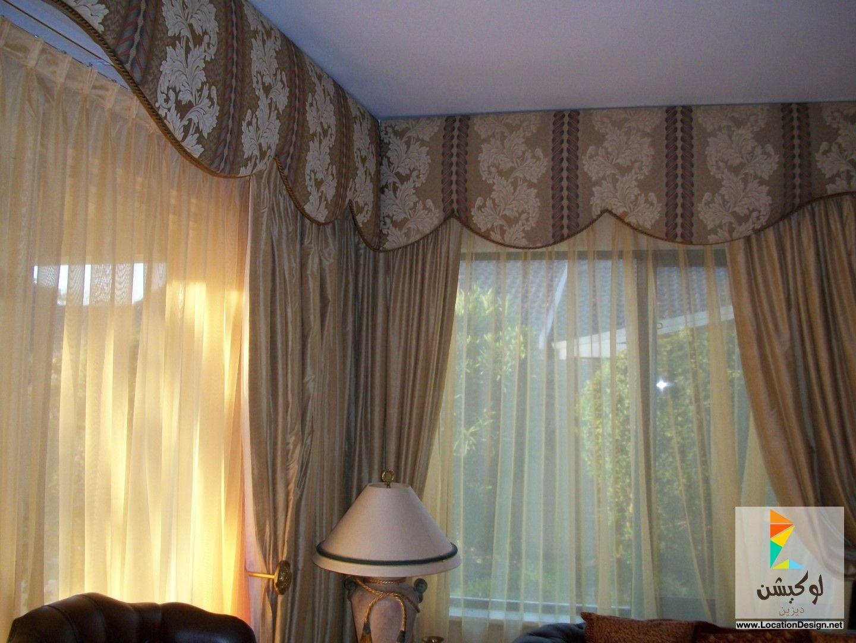 اجمل ديكورات ستائر لغرف نوم 2015 لوكيشن ديزاين تصميمات ديكورات أفكار جديدة مصر Small Master Bedroom Master Bedroom Windows Bedroom Window Design