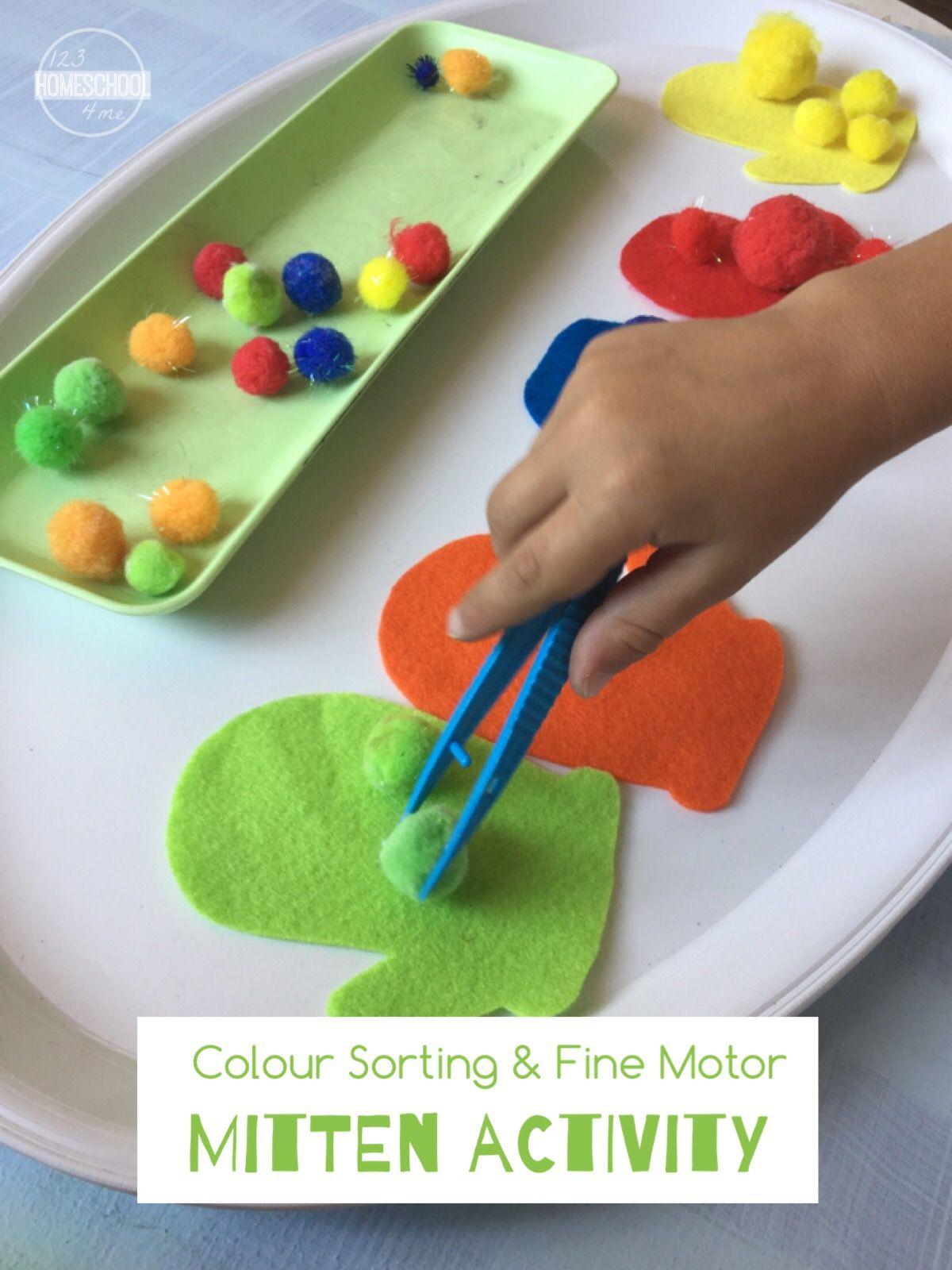 Color Sorting Fine Motor Mitten Match for Preschoolers | Preschool ...