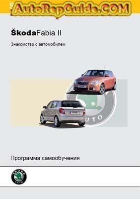 download free skoda fabia 2 workshop manual image https www rh pinterest com Manual Mitsubishi Minicab Peugeot 206 Manual