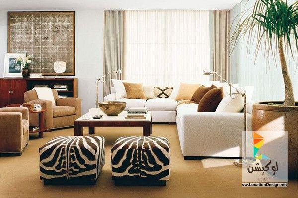 بالصور أفكار جميلة لديكورات غرف جلوس مودرن صغيرة المساحة لوكشين ديزين نت Living Room Designs Furniture Trends Home Decor