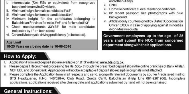 Motorway Police And National Highways Government Jobs Jobs - noc certificate for employee