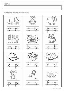 alphabet letter sounds review no prep my tpt products kindergarten worksheets short vowel. Black Bedroom Furniture Sets. Home Design Ideas