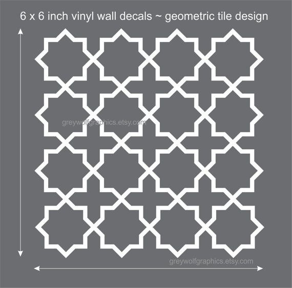 Items Similar To Wall Decal Set Of 12 Geometric Pattern