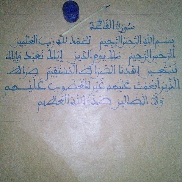 خط مغربي مبسوط بخط يدي Math Arabic Calligraphy Math Equations