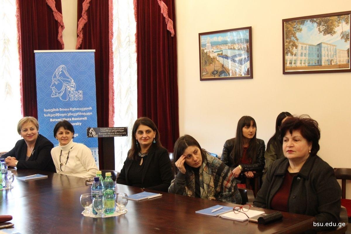 Pin on Batumi Shota Rustaveli State University