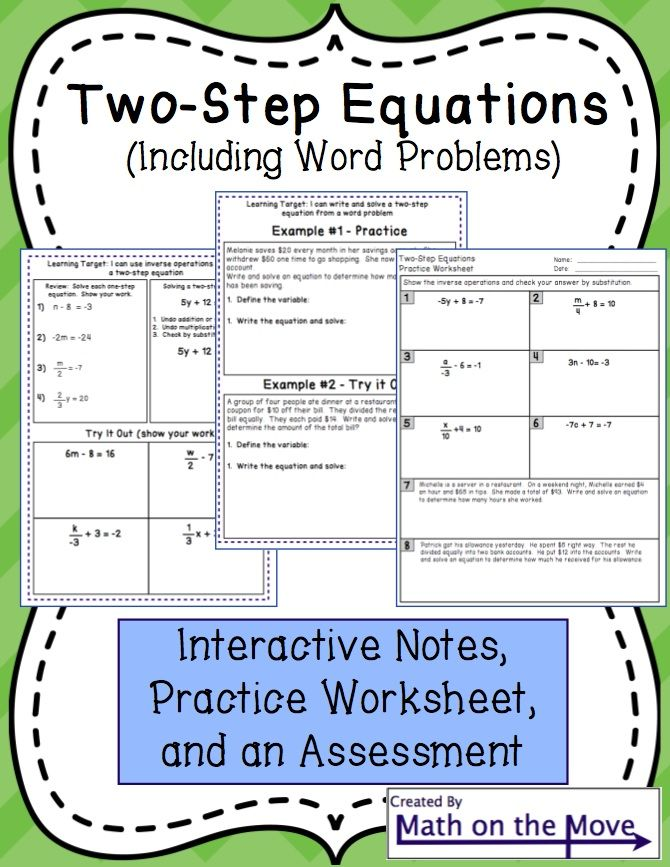 two step equations interactive notes worksheet and assessment word problems equation and. Black Bedroom Furniture Sets. Home Design Ideas
