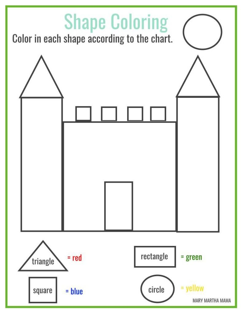 Coloring shapes worksheet - Shape Coloring Page