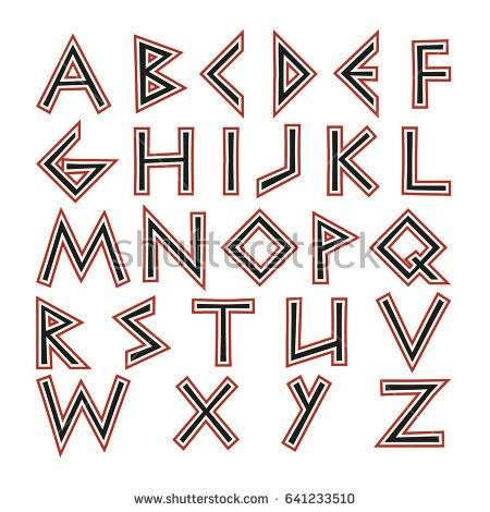 Vector English Alphabet In The Ancient Greek Style Letters With An Outline Chopped Sans Serif Font Stock