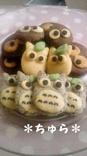 Ghibli Totoro Character Cookies