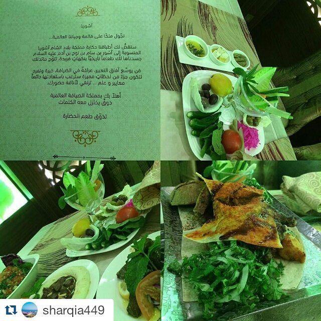 Instagram Photo By مطعم اشوريا الخبر Apr 27 2016 At 7 54am Utc Instagram Photo Instagram Photo