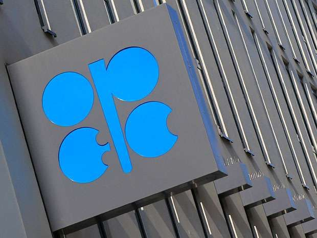 Another Former OPEC Member Wants Back In The Fold - Oilpro.com