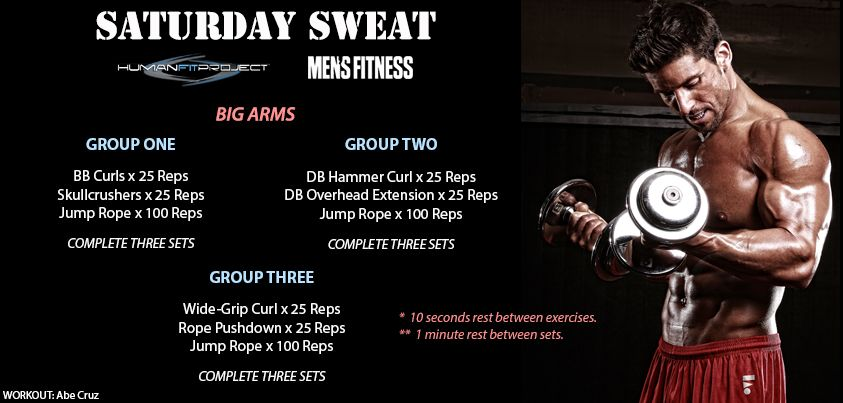 Www Humanfitproject Com Sweat Workout Weekend Workout Workout