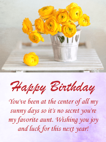 To My Favorite Aunt Happy Birthday Card Yellow Roses Are