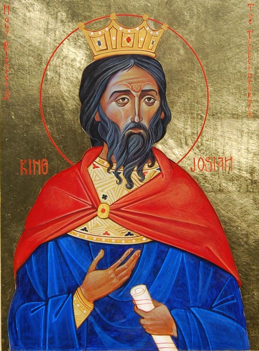 Josiah Of Judah The Great King Bac 2 Kings Ch 23: Pin By God And Jesus On Old Testiment And Prophets