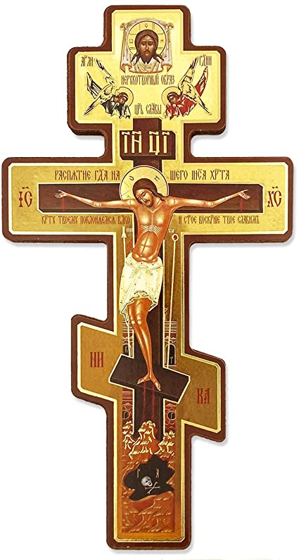 Amazon Com Russian Three Bar Orthodox Cross 8 Inch Wood Byzantine Wall Crucifix With Prayer Home Kitchen Orthodox Cross Orthodox Icons Byzantine