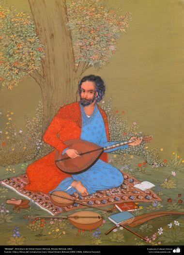 Ormavi Miniatura de Ostad Hosein Behzad Museo Behzad 1961 -159