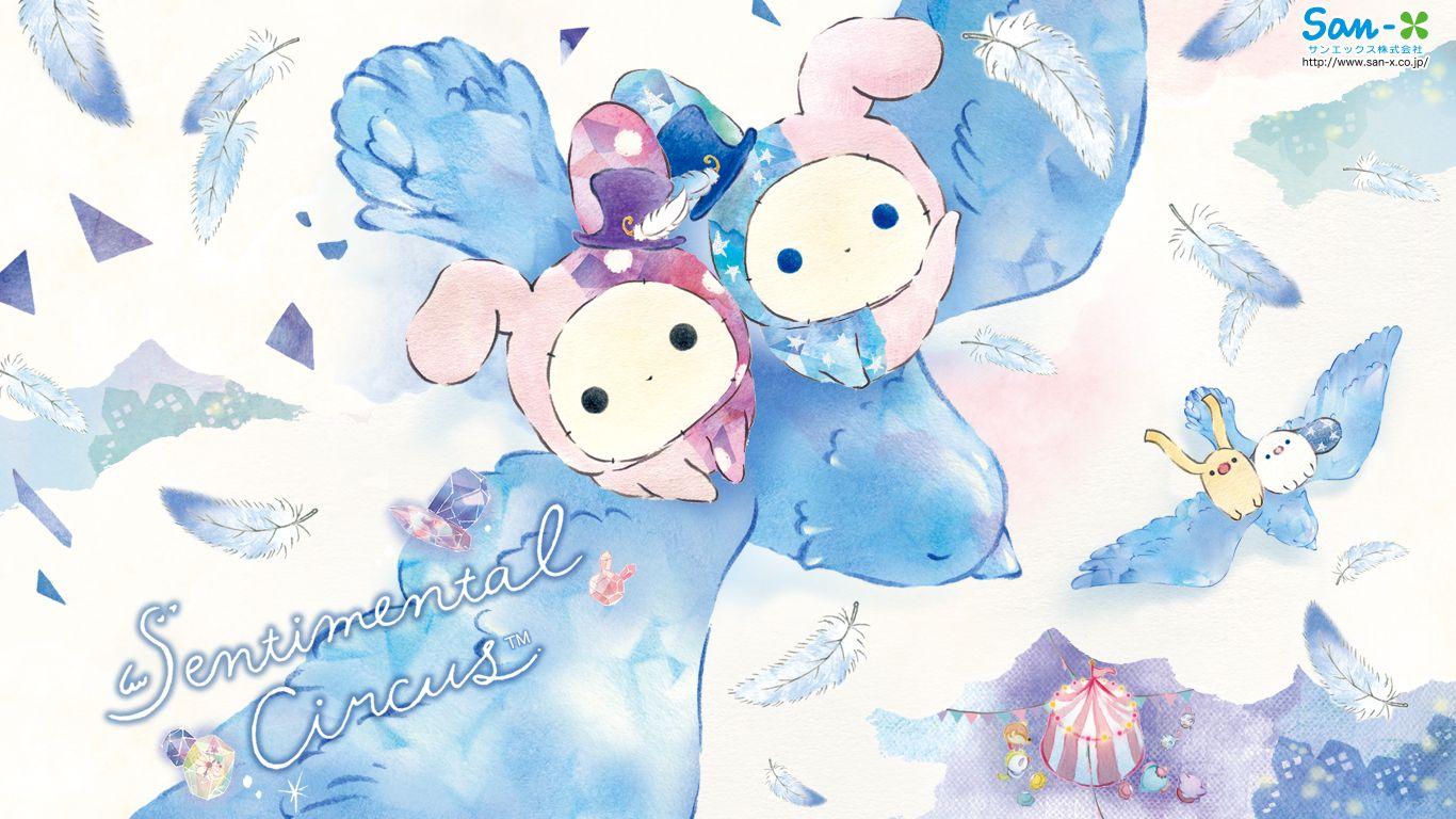 Kawaii おしゃれまとめの人気アイデア Pinterest Giselle De M